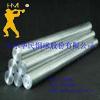 供应精品推荐耐磨圆钢 研磨钢棒 棒磨机用优质耐磨钢棒