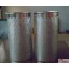 供应选购高效过滤材料过滤筒 报价 介绍 计算首选耀豪金属