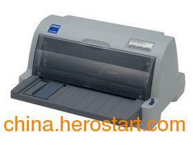 供应北京爱普生打印机专卖店