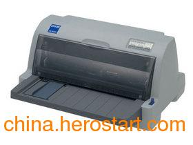 供应北京针式打印机