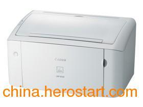 供应北京佳能打印机维修