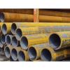 供应无缝钢管、结构用无缝钢管、流体钢管