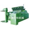 供应【厂家直销】A186H型梳棉机