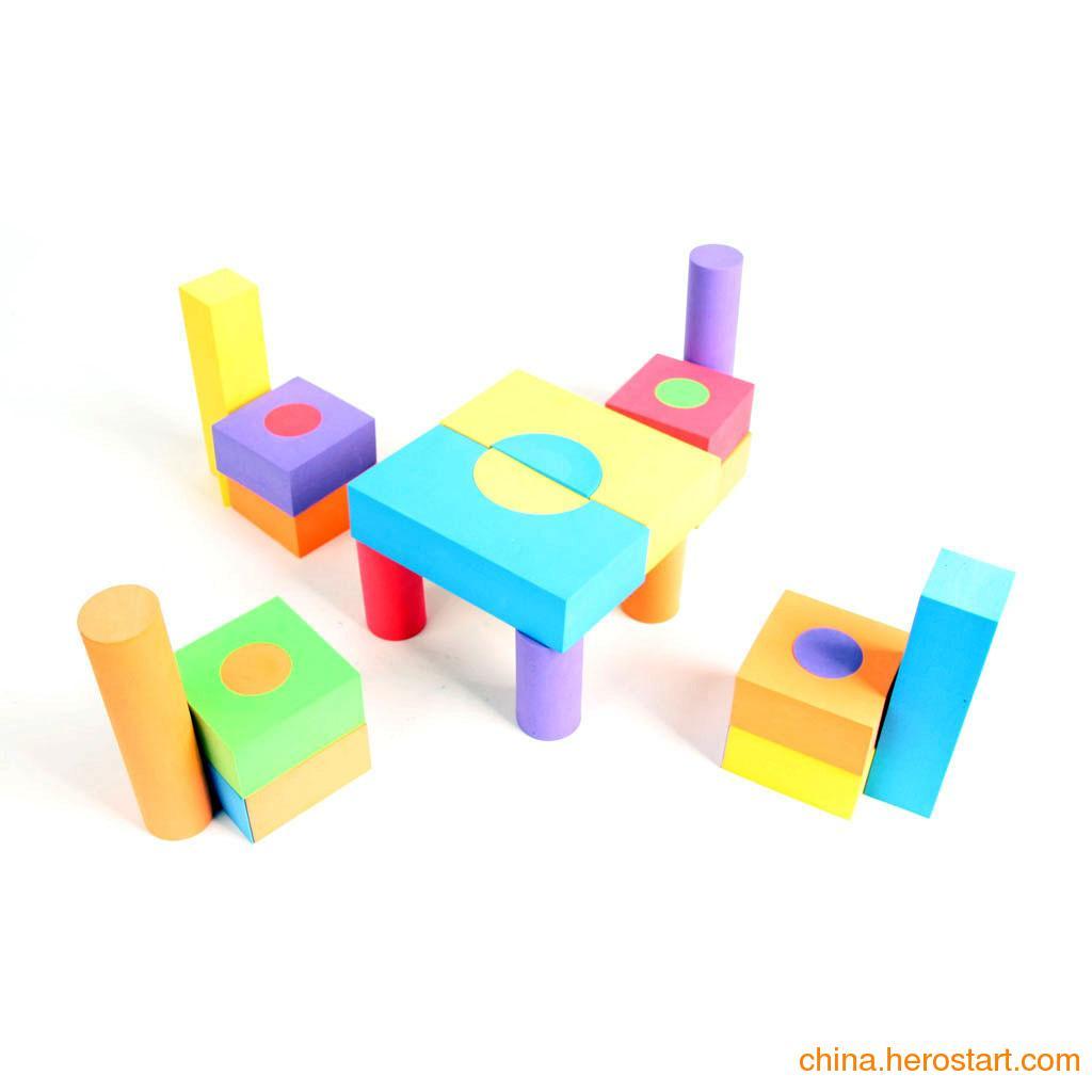 供应EVA幼儿教具