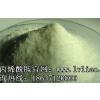 供应高质量聚丙烯酰胺