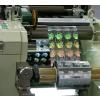 供应防伪标生产 防伪产品