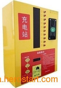 供应投币刷卡式十路小区物业电动车充电管理站