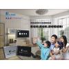 供应PPTV网络电视,3D高清电视机顶盒,深圳厂家直供,利润空间最大化