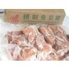 供应冷冻猪寸骨-新西兰羊头