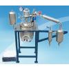 供应减压蒸馏反应釜