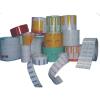 供应艾利铜板条码标签、不干胶铜板标签纸、按要求规格定做