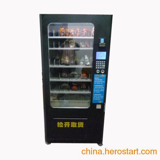 供应自动售货机-常温型