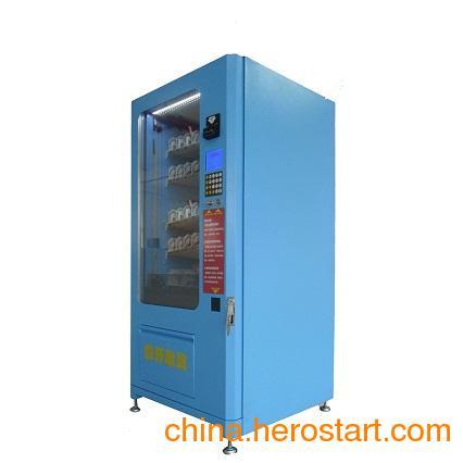 供应自动售货机-制冷型