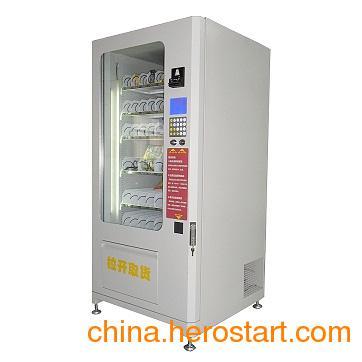 供应自动售货机-制冷加热型