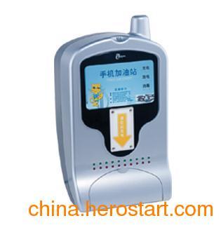 供应手机充电站CLY-10系列