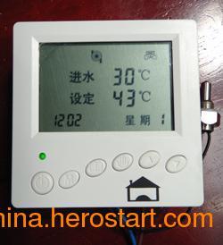 供应多功能水温控制器