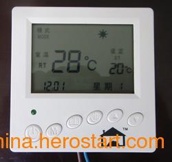 供应水暖温控器地暖温控器液晶温控器