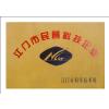 供应厂家批发中国十大品牌涂料,瓷砖胶、贴砖胶、填缝胶、翻新胶