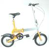 供应伸缩折叠自行车
