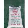 长期供应木薯淀粉,木薯淀粉供应商,木薯淀粉厂家直销