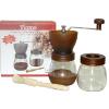供应Tiamo AK91279 陶瓷手摇磨豆机组合 (咖啡色)