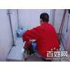 供应惠州通厕所 厕所往上冒臭水怎么办怎么通
