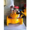 供应DN50电磁动燃气紧急切断阀、液氨阀门、电磁紧急切断阀