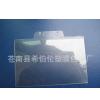 供应PVC卡套