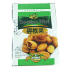 义乌塑料包装袋厂家供应食品包装袋可蒸煮 真空包装袋
