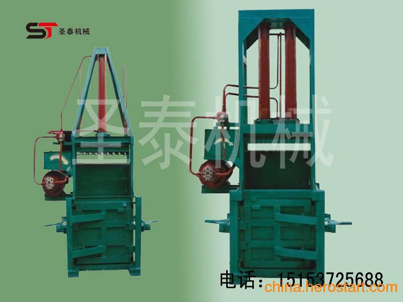 """供应专业的液压打包机厂家,购废纸、棉花打包机就选""""圣泰""""机械"""