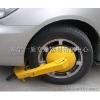 供应厂家自产自销汽车车轮锁 汽车锁车器 价格低 服务一流