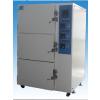 供应昆山精密高温试验箱、精密高温烤箱,三箱式考箱(厂家直销)
