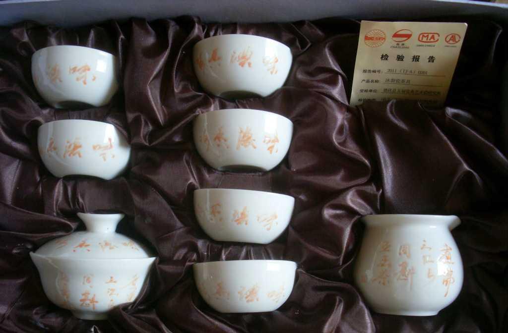 凹雕书法 高级礼瓷 礼盒包装 六个陶瓷杯 喜庆赠送品 9头茶具套组