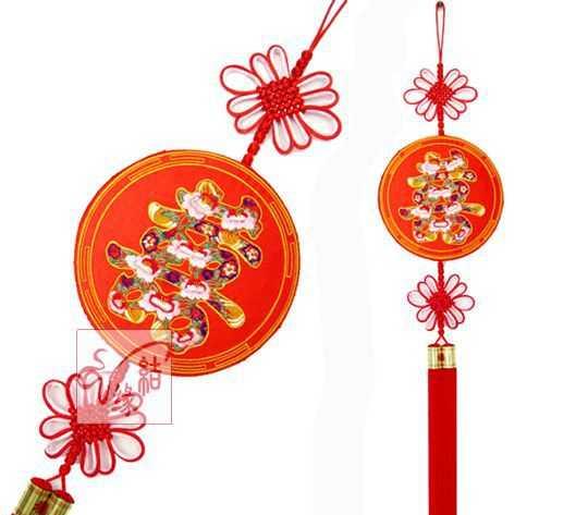 5小号圆形彩色双喜字单面刺绣中国结挂件批发图片