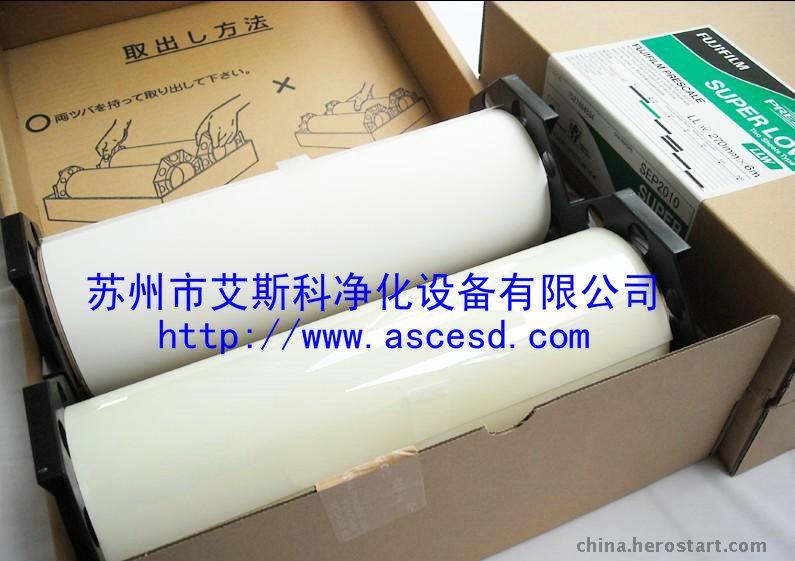 供应感压纸感压膜感压胶片压敏纸压力测量胶片