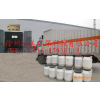 供应 OM-Z216  热网专用阻垢剂