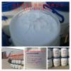 供应OM—H600十八胺停炉保护剂
