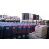 供应OM-C202  锅炉专用除垢缓蚀剂(固体)