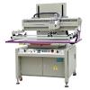 供应半自动精密平面丝网印刷机