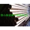 供应山西矿厂用不锈钢管/太原市钢材批发