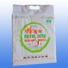供应专业生产保温袋,保温袋生产厂家,保温袋大量供应。