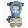 供应FYL-A系列智能压力变送器 恒冠仪表 厂家生产 价格