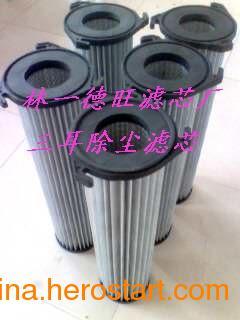 供应塑料盖除尘滤芯-三耳塑料盖滤筒