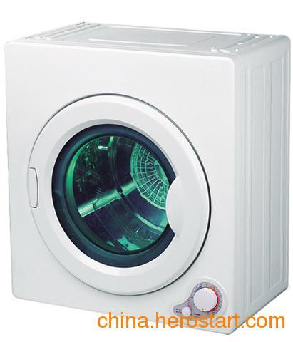 供应投币自助干衣机-海尔GDZA5