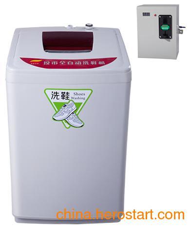 供应投币式实惠自助洗鞋机