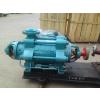 供应鑫兴牌DG25-30×5多级锅炉给水泵