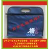 供应北京手提包印字 力天帆布包印标 文件包上打字 双肩包绣字