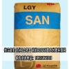 供应AS(SAN)塑料原料 韩国LG 82TR 80HF
