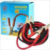 充电线 充电线价格 车用充电线 usb充电线 龙霸 longba