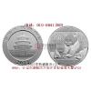 供应2012熊猫银币一路飙升
